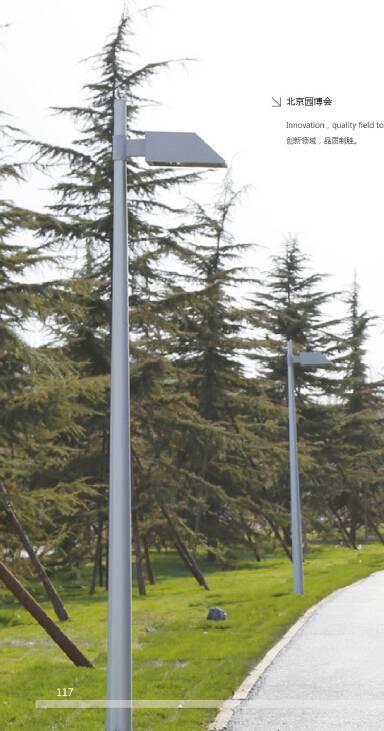 Aluminum garden lighting column