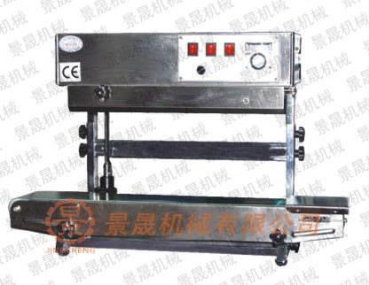 Film Sealing Machine (Vertical) FK-150LW