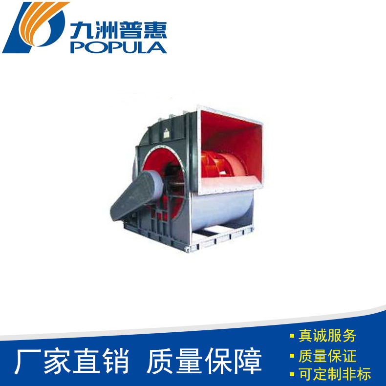 4-2X79 double-suction type centrifugal fan