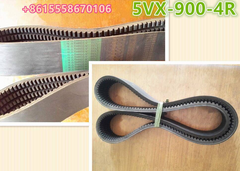 Banded Raw Edge Narrow V Belt 3vx, 5VX