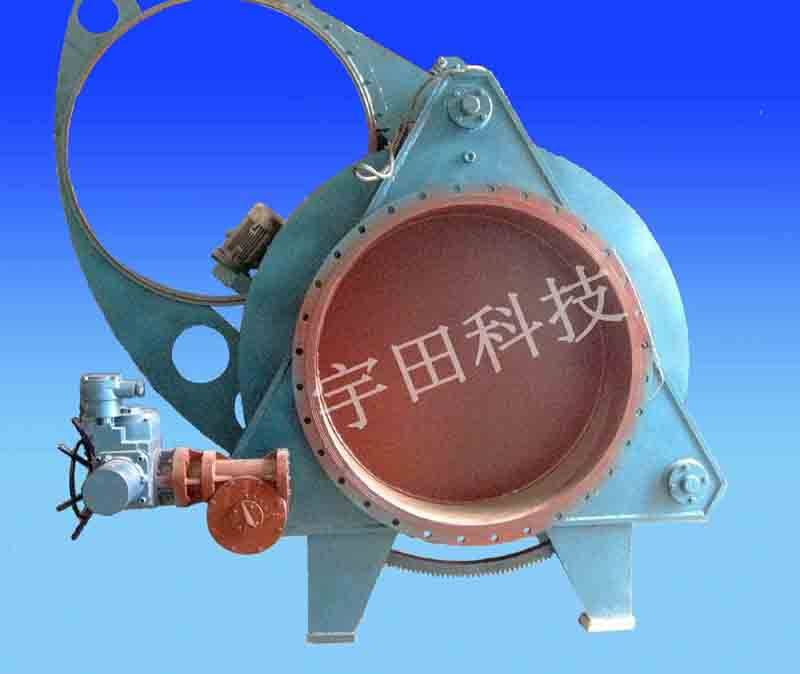 swing goggle valve