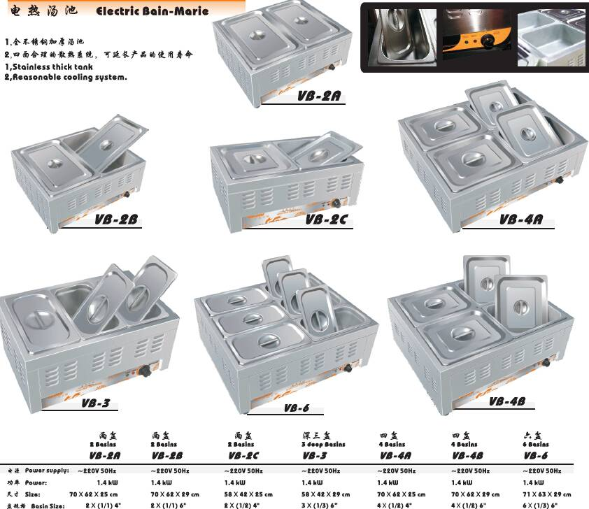 Catering Kitchen equipment/hot sale 2/3/4/5/6/7/9 basins/ pans electric Bain-Marie