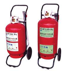 Transportable   extinguishers   series