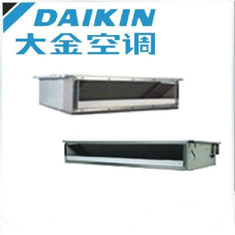 Daikin Brand Name Ducted Split Air Conditioner