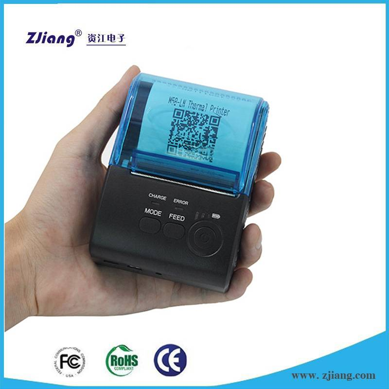 Free IOS & Android SDK usb rs232 portable wireless thermal printer bluetooth for online shopping ind