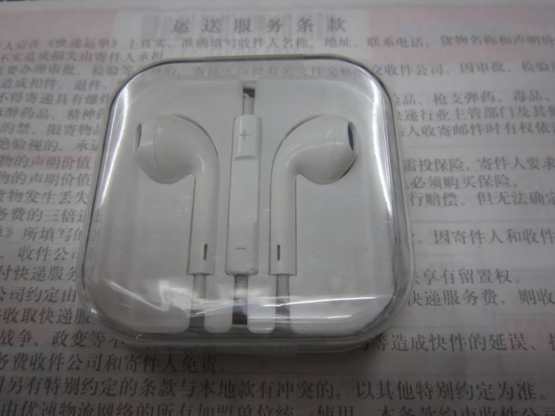 High Copy Apple EarPods,Samsung S4 Style Earphone Mobile Phone Headset for Samsung, Iphone