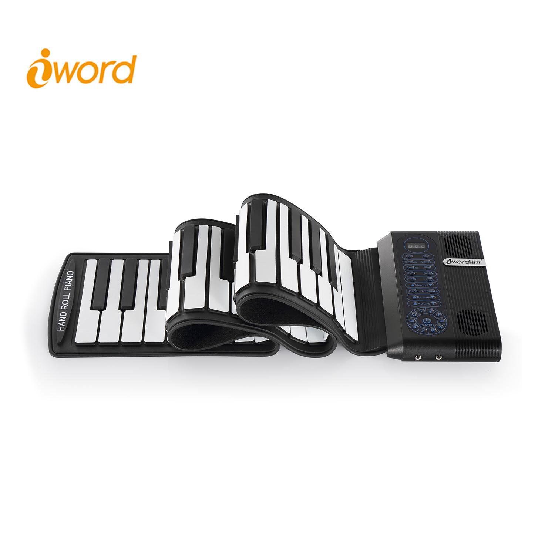 iword S3061 61 Keys Roll up Piano Built-in Dual Speaker