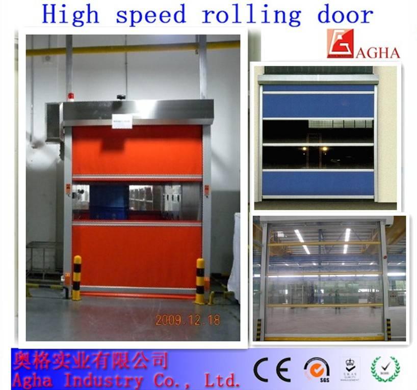 Roller shutter door, rapid door, fleet door