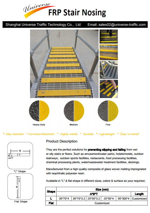 FRP Stair Nosing Fiberglass Stair Nosing