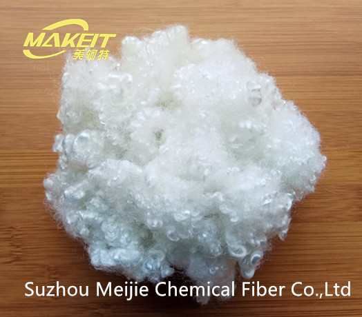 7D51mm Hollow conjugated siliconized polyester staple fiber for pillow