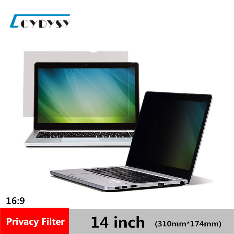 LG Privacy Filter for 14 inch laptpo