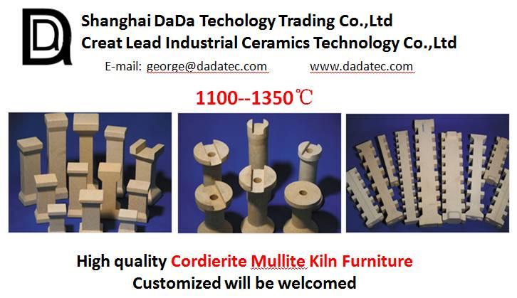 Industrial ceramic Cordierite Mullite Plain Supports kiln furnitures with temperature 1350
