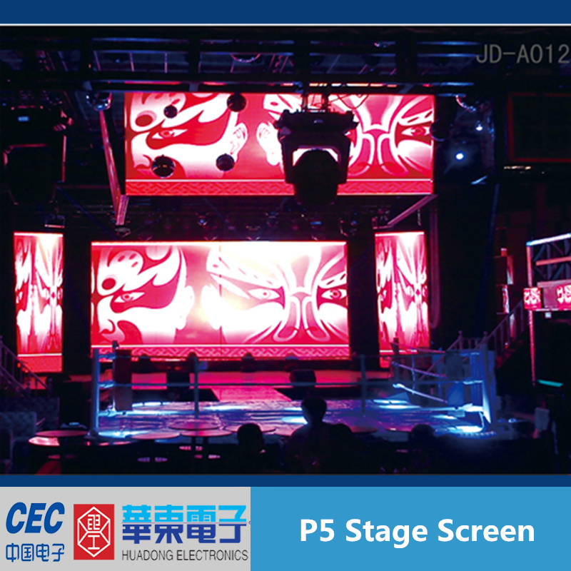 rental led display, led video screen