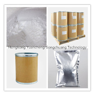 99% Pharmaceutical Hot Sale Raw Materials Carboxymethylcysteine 2387-59-9