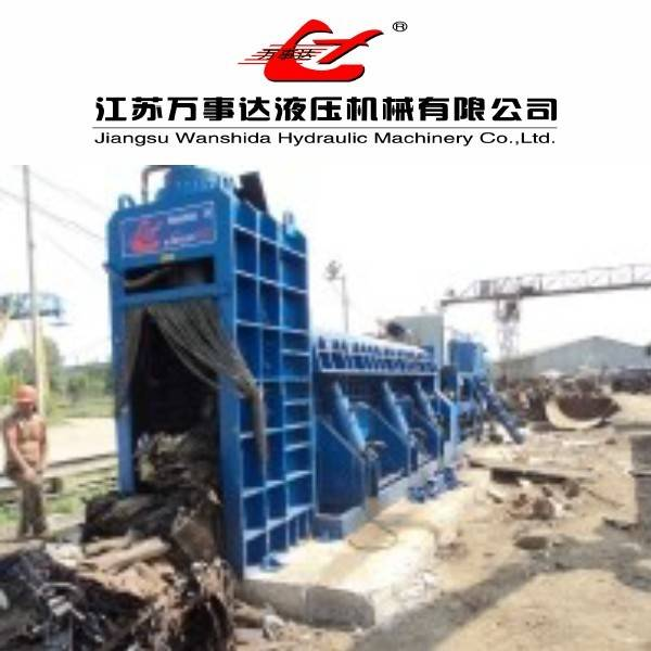 Y83Q-6300C Scrap Metal Baler Shear
