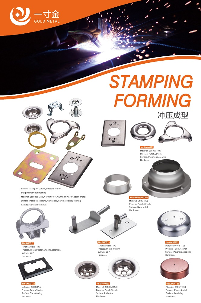stamping,extrusion parts