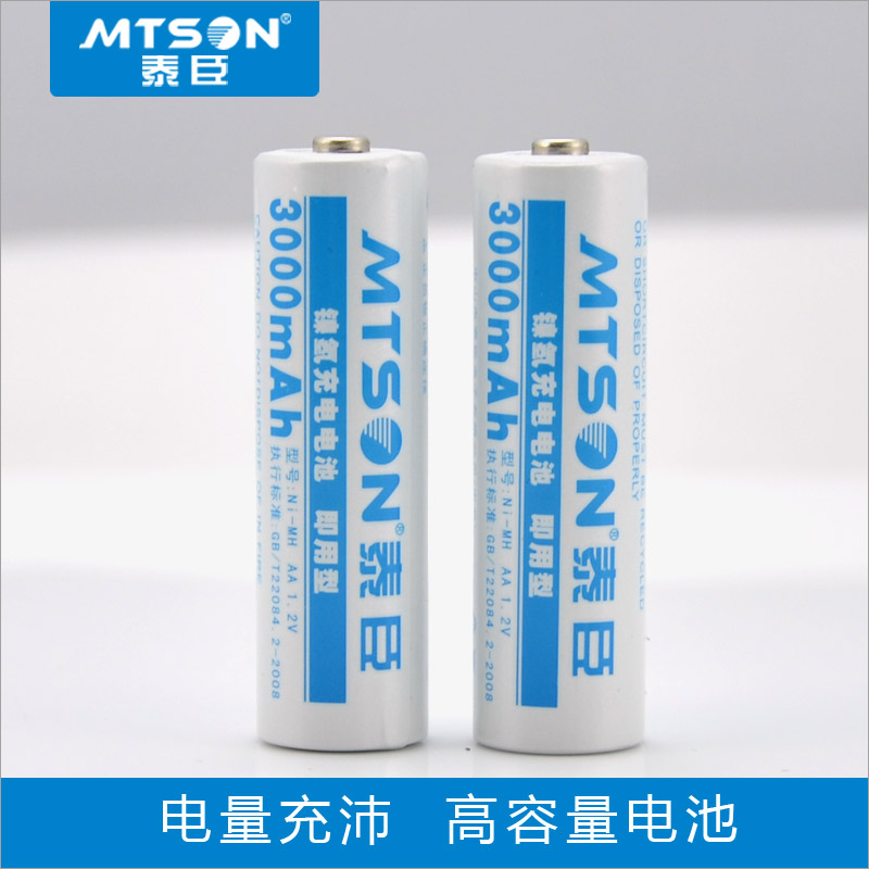 MTSON Rechargeable Batteries TS-AA3.0