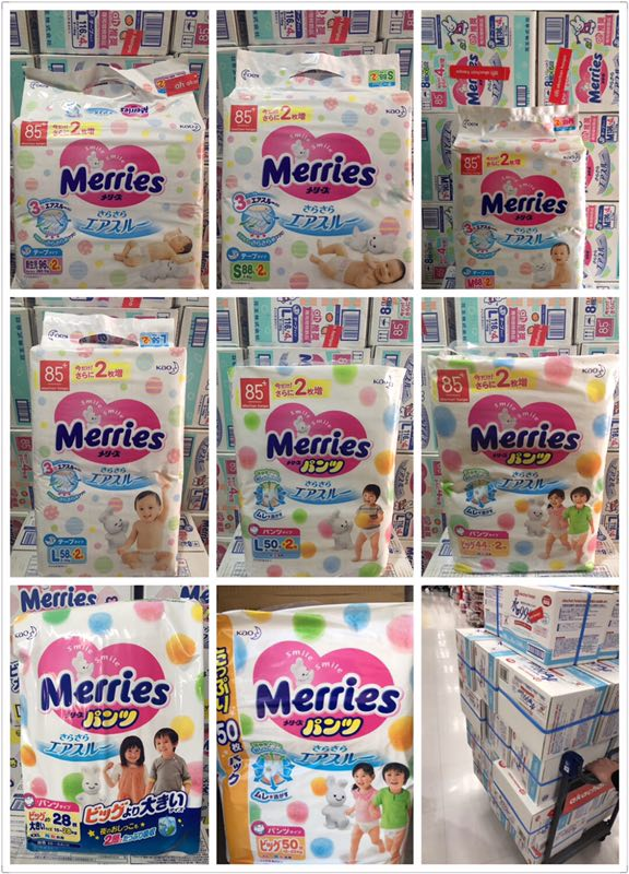 Baby Diapers Made In Japan Merries, GooN and Moony etc
