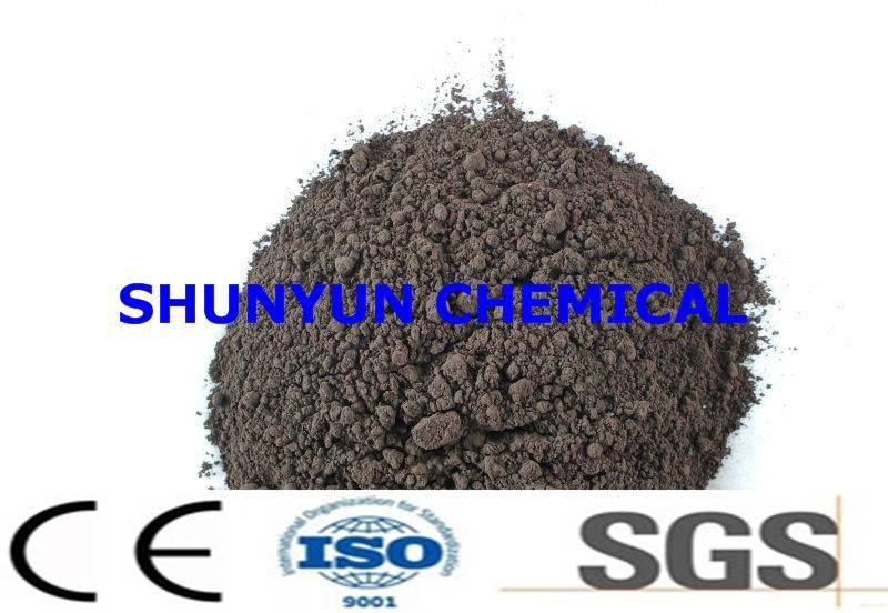 Magnesium Peroxide/Magnesium Dioxide/ Magnesium Superoxide