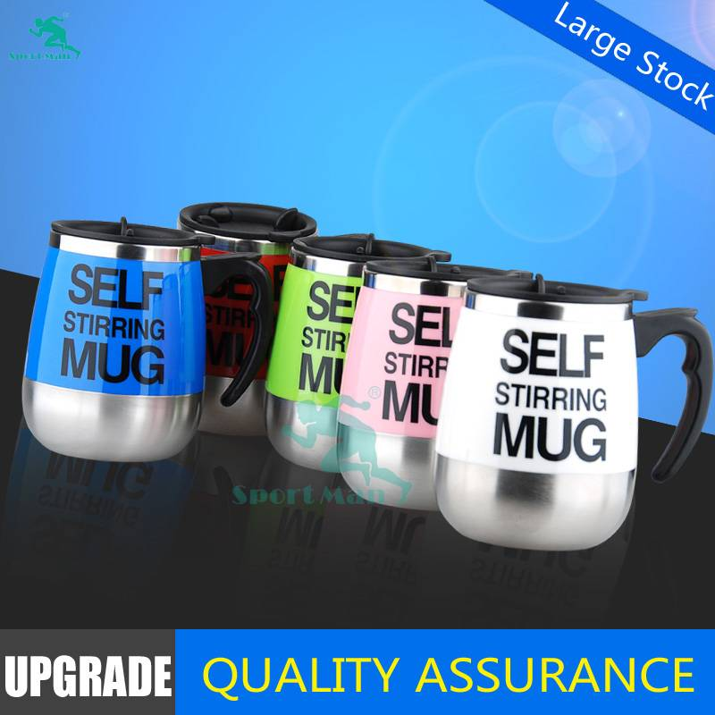 Stainless Steel 400ml Self Stirring Mug automatic mixing coffee cup