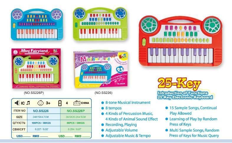 musical organ