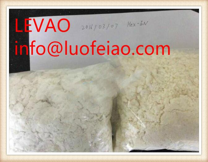 5F-MN24 powder CAS NO.1445580-60-8