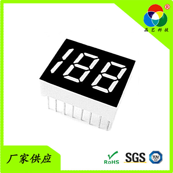 0.56 inch 188 display