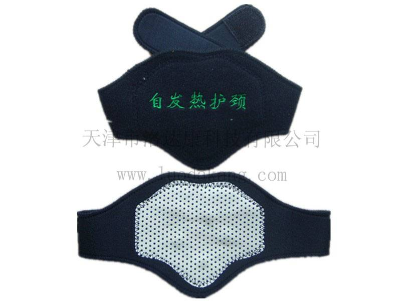 Far Infrared Tourmaline Heat Sensing Neck Pad Traction