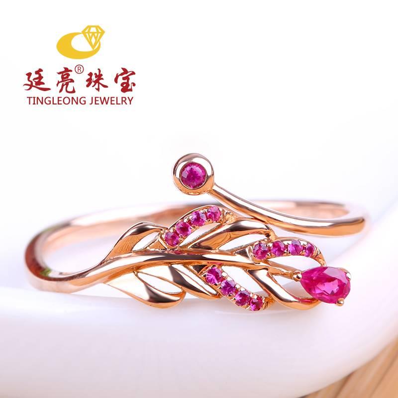 Robira Natural Ruby Gift Rings for Women 14K Gold Women Ring