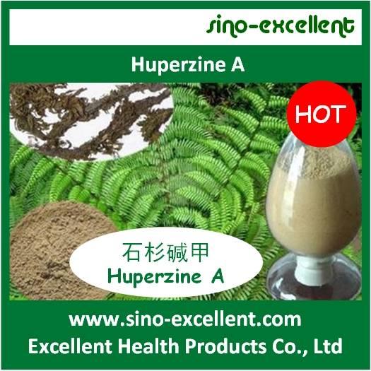 Huperzine-A CAS: 102518-79-6