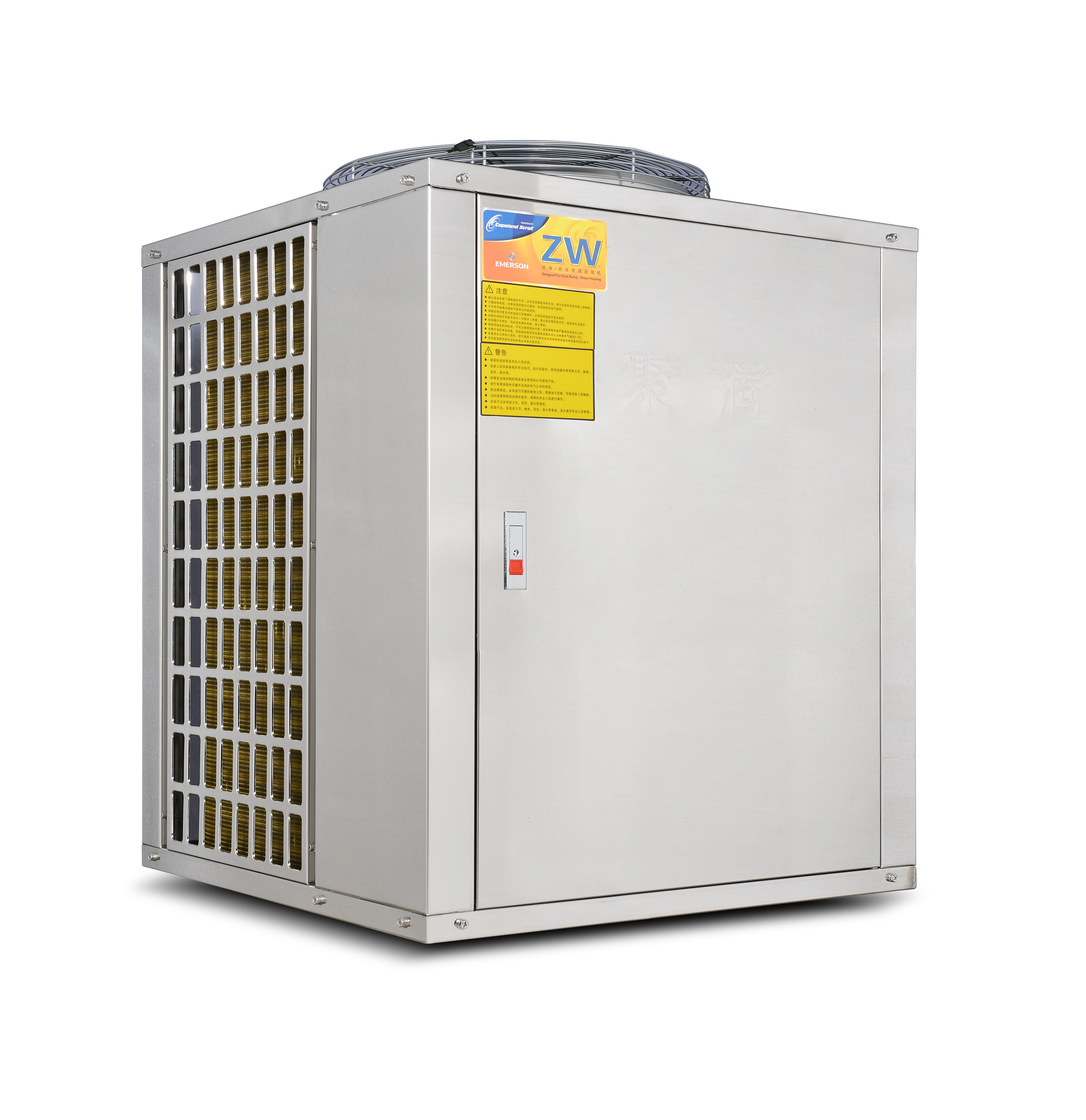 Air Source to Water Heat Pump for Swimming Pool