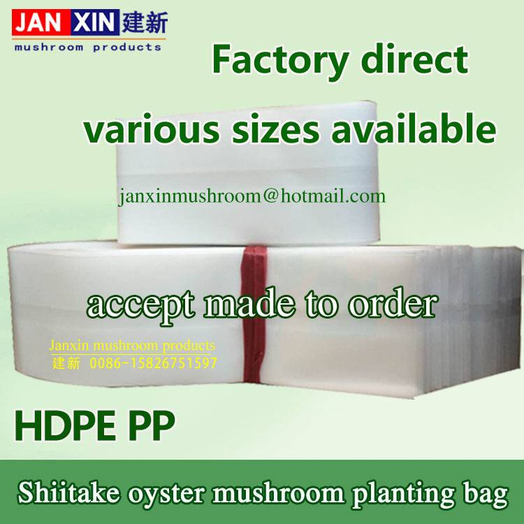 Agriculture planting PP PE bags/mushroom production plastic bags