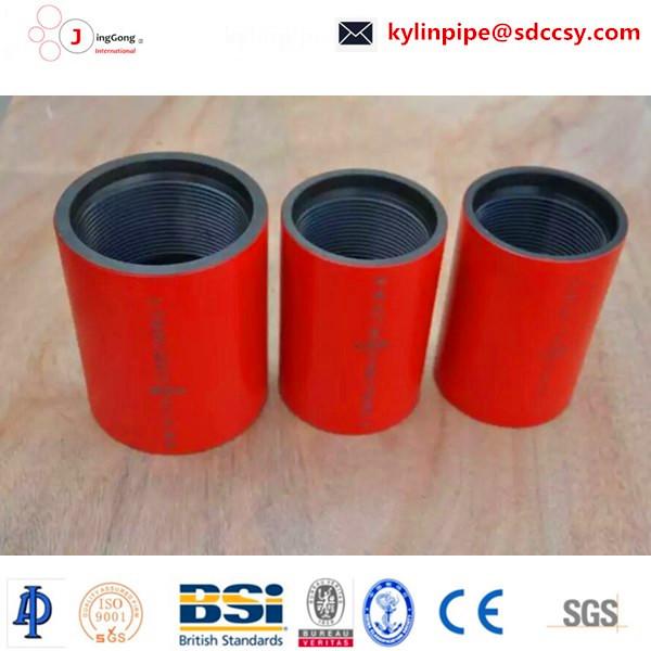 tube coupling