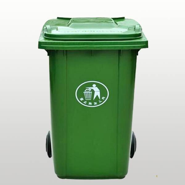 Plastic Dustbin 240L