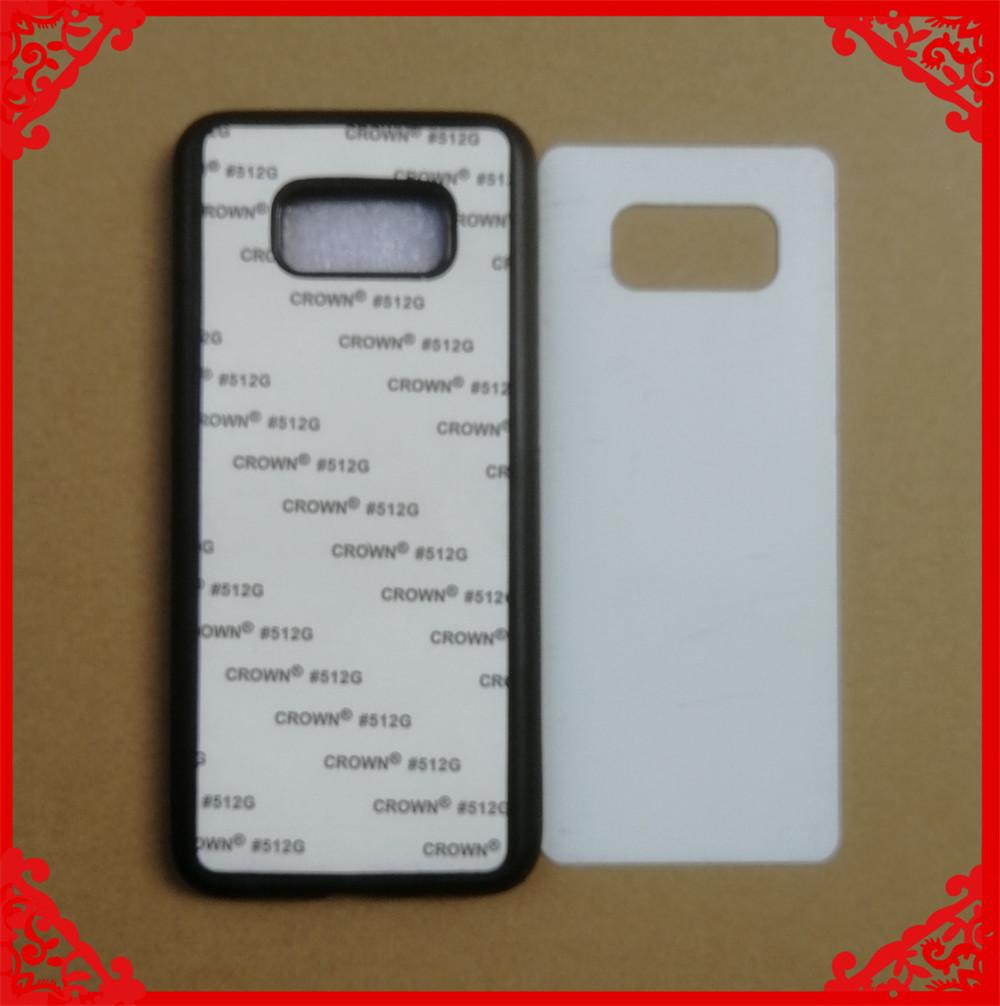 Blank sublimation rubber phone case cover for samsung S8 plus sublimation 2D rubber case