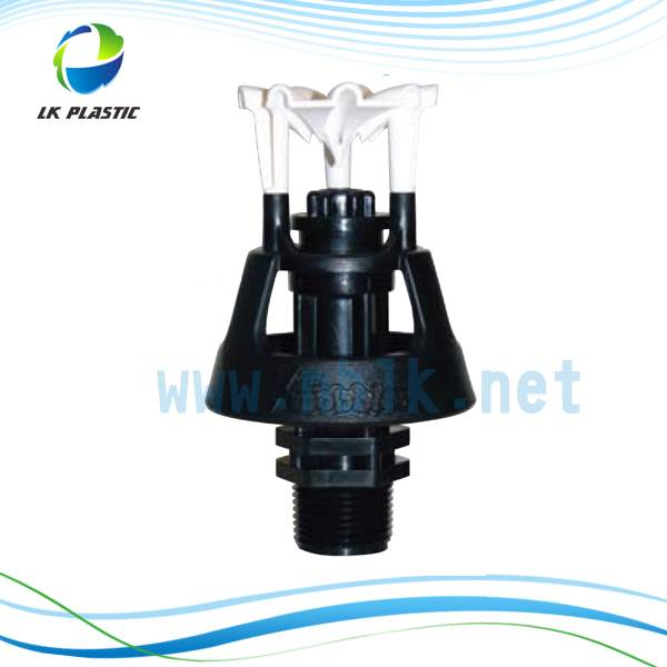 Middle Angle irrigation Wobbler Sprinkler