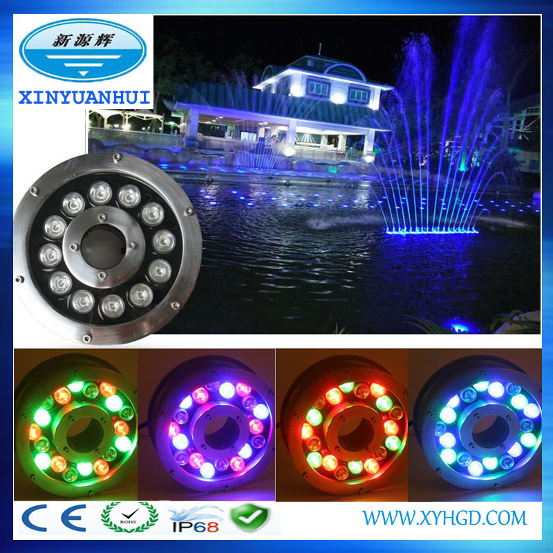 promotion price cast aluminum led fountain lights