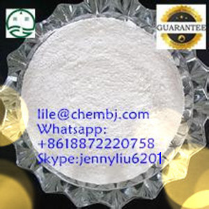 Daminozide, Plant Growth Regulator, CAS: 1596-84-5