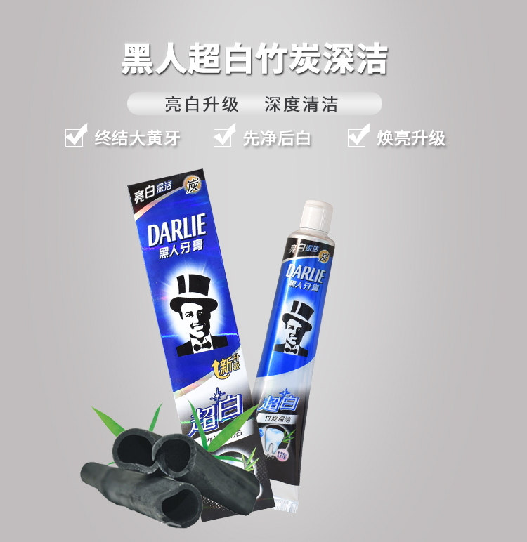 Black super white bamboo charcoal cleaning toothpaste anti-decay, whitening,