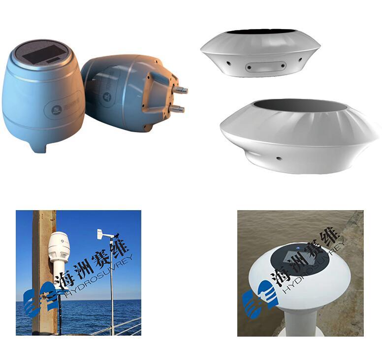 E700 Telemetry unit/Remote system/RTU