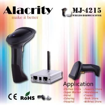 Cheap Wireless Barcode Reader