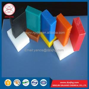 varied styles impact resistant 15mm uhmwpe sheet