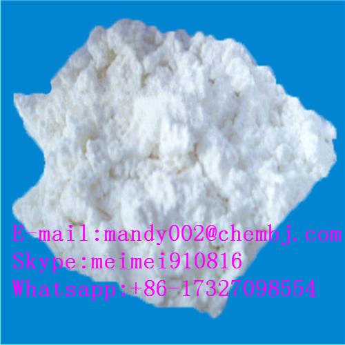 Top Quality 99%Antiallergic drug Tranilast CAS 53902-12-8