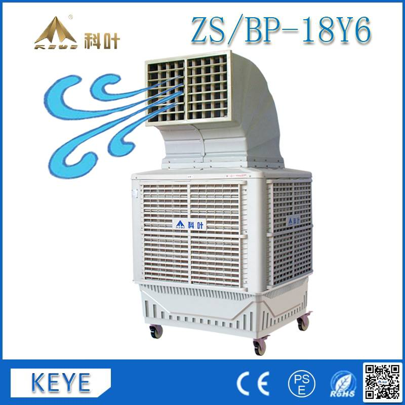 KEYE ZS/BP-18y6 LCD panels evaporative cooler(18000 CMH)