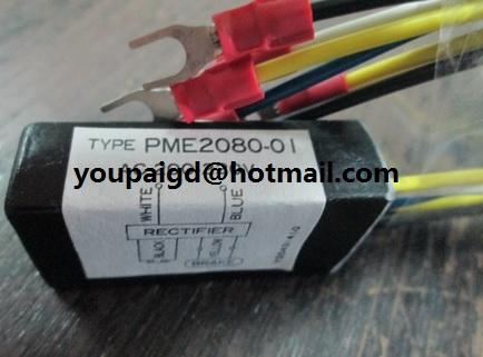 PMI2040-01,PME2080-01,PME4080-01