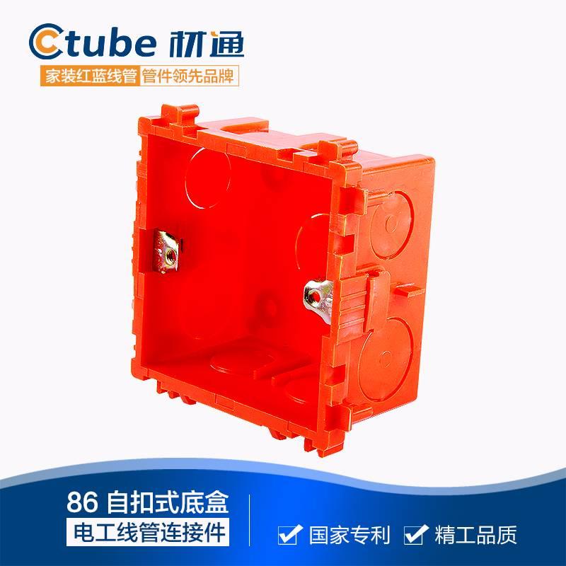 pvc junction box for electrical conduit