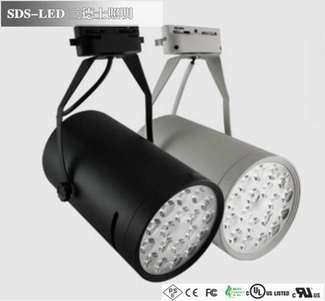 2016 Hot sale LED track light aluminum alloy led light