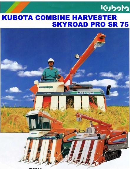 Kubota Combine Harvester SR-75