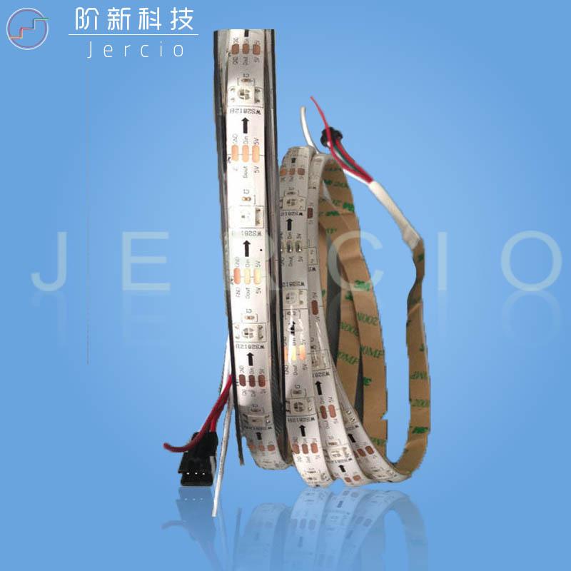 Jercio LED 30-L-30LED bushing can replace WS2811 SK6812 or APA102