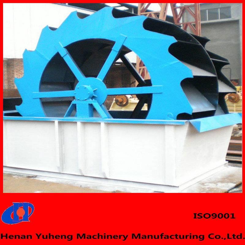 sand production line sand washing machine